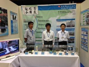 産業フェスティバル2014